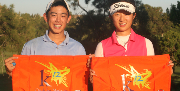 Lin and Liu Land Medalist Honors